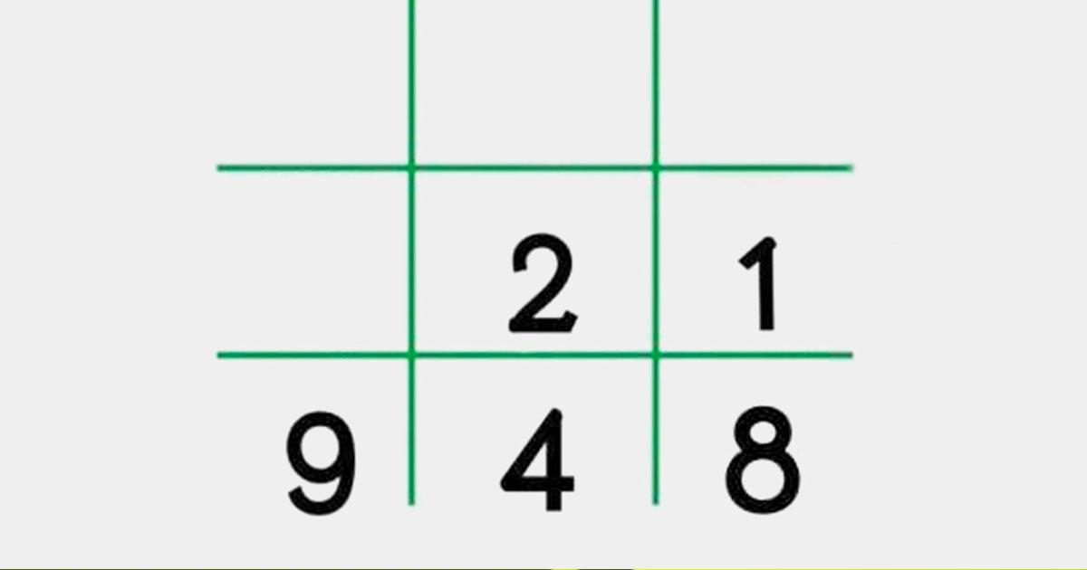 เลขเด็ดเลขรวย เลขหวยไทยรัฐ งวดวันที่ 16 ส.ค.63 - Ruaythairath