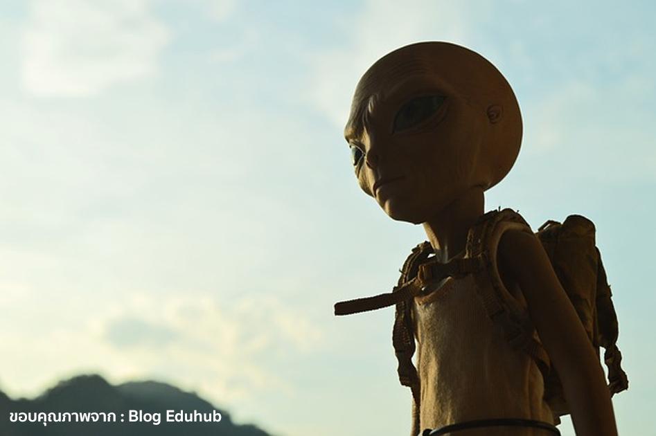 มีมนุษย์ต่างดาวอยู่บน ดาวศุกร์ จริงหรือ - Ruaythairath